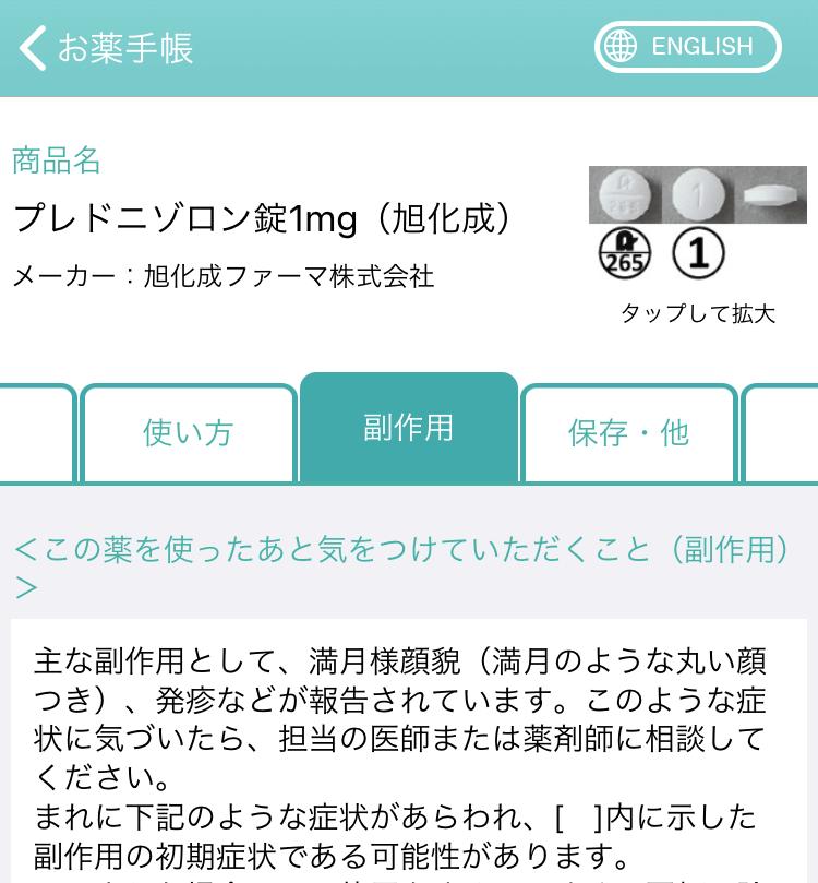 Medicine_Sample_01